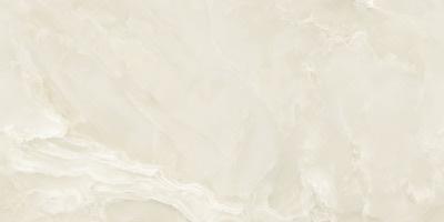Classuno ceramic ceramica onice miele website2020